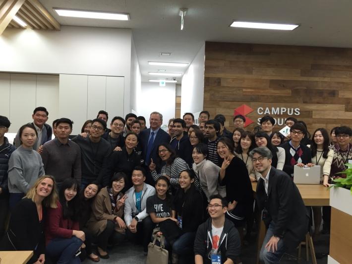 에릭슈미트_구글캠퍼스2015